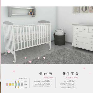 חדר אביב – רהיטי שניר