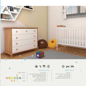 חדר יובל – רהיטי שניר