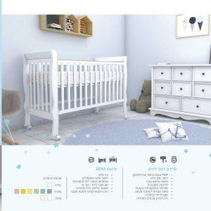 חדר לירון – רהיטי שניר