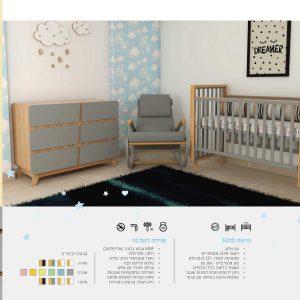 חדר נוי – אפור שילוב עץ – רהיטי שניר