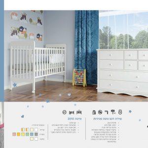 חדר נועה מגירות – רהיטי שניר