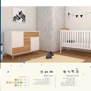 חדר ספיר לבן בשילוב טבעי