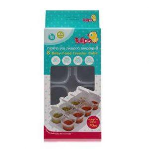 קופסאות להקפאת מזון תינוקות 8 יחידות / טוליפס TULIPS
