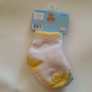 שלישיית גרביים עם מונעי החלקה