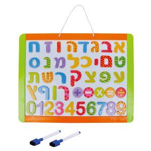 לוח תליה מחיק+אותיות ומספרים