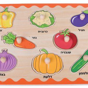 פאזל כפתור הכרת ירקות 8 חלקים
