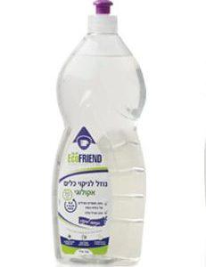 נוזל לניקוי בקבוקים וכלים בניחוח לבנדר אקולוגי – אקופרנד