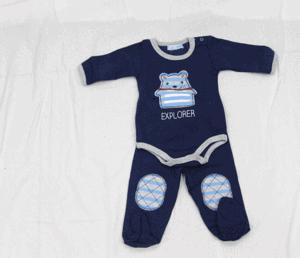 חליפת פוטר דובי כחול