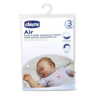כרית אוורירית לתינוק – Air Baby Pillow – צ'יקו Chicco