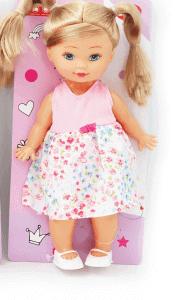 בובה יפה שלי