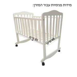 עריסת עץ לתינוק דגם SLEEPY – צבע אפור