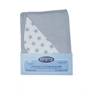 """שמיכה משולבת דו שכבתית 100% כותנה – כוכבים אפור – *90/80 ס""""מ"""