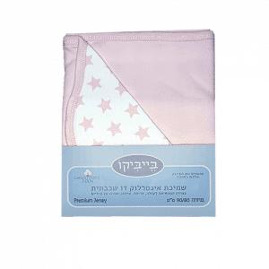 """שמיכה משולבת דו שכבתית 100% כותנה – כוכבים ורוד – *90/80 ס""""מ"""