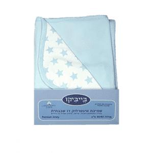 """שמיכה משולבת דו שכבתית 100% כותנה – כוכבים תכלת – *90/80 ס""""מ"""