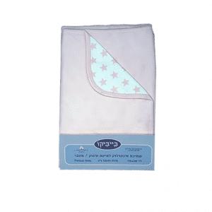 """שמיכה משולבת דו שכבתית 100% כותנה – כוכבים ורוד – *130/90 ס""""מ"""
