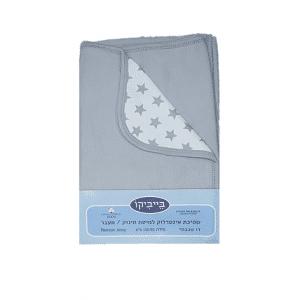 """שמיכה משולבת דו שכבתית 100% כותנה – כוכבים אפור – *130/90 ס""""מ"""