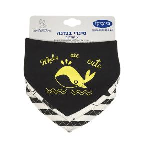 שלישיית סינרי בנדנה – לוייתן